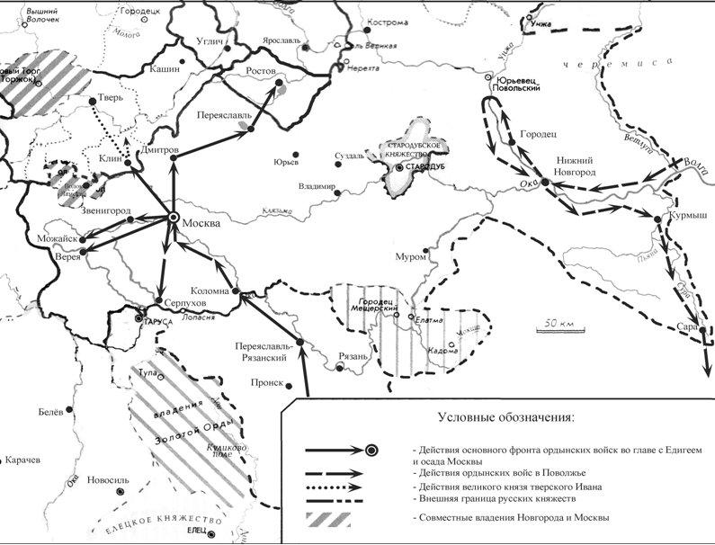 http://www.hist.vsu.ru/orda/maps/map4.jpg